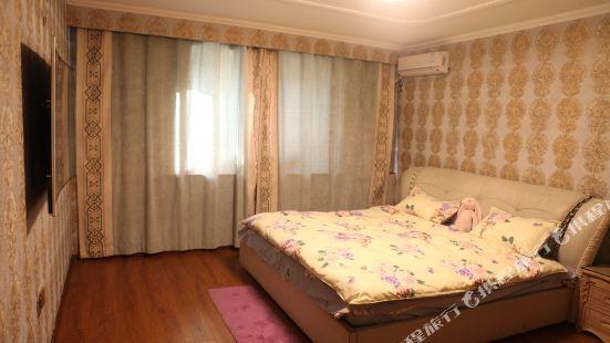 Harbin Shiyuan Homestay