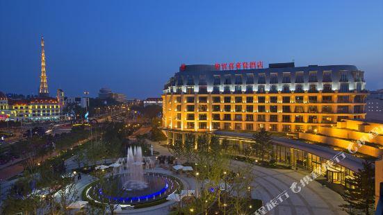 Sheraton Qinhuangdao Beidaihe Hotel