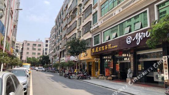 Yaxing Hotel