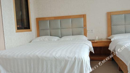 Yijing Family Hotel