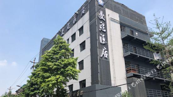 Manxi Hotel