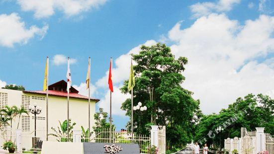 Do Son Resort Hai Phong