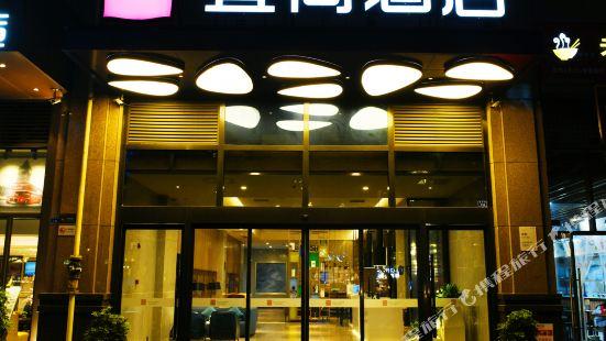 宜尚酒店(成都建設路SM廣場店)(原電子科技大學店)
