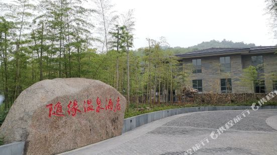 Suiyuan Hot Spring Hotel
