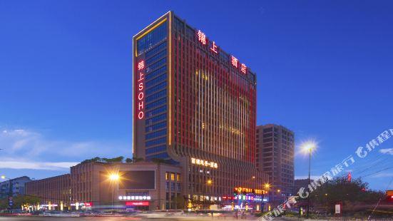 진상 호텔