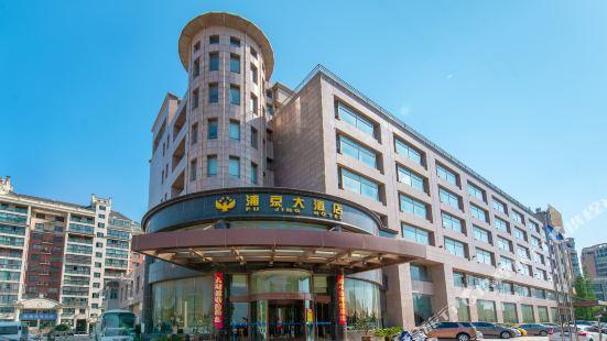 푸징 호텔