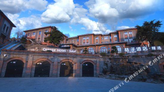 Orange Hotel Select (Zhenjiang Xijindu)