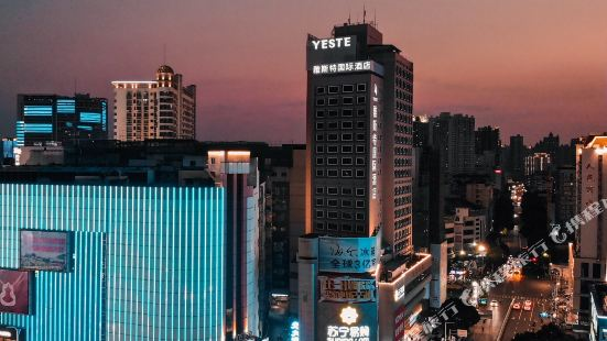 Yeste International Hotel (Nanning Chaoyang Square Metro Station)
