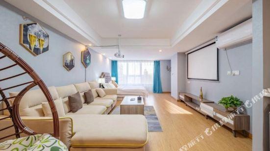 Dalian Qing Ni No.8 Light Luxury Apartment