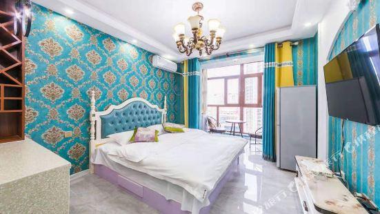 Love Apartment (Harbin Aijian)