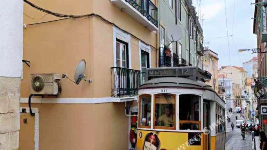 Tram & Fado Memory House