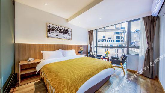Shuyuanxiang Hotel