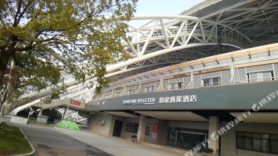 Home Inn Selected (Nantong CBD, Sports Convention and Exhibition Center)