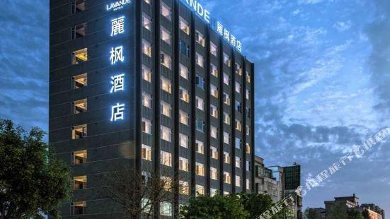 Lavande Hotel (Heyuan Longchuan East Bus Terminal)