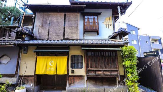 Kumo Machiya Villa Gion