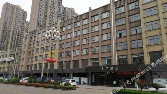 Ji Hotel(Hancheng Future Town Branch)