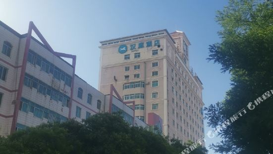 Hanting Hotel (Yulin 2nd Street Xiya Building)