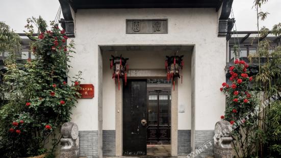 Danyuan No.5 Jiangnan Hostel