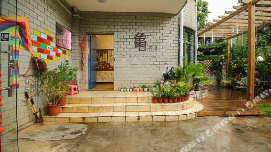 Guixingzhe Hostel