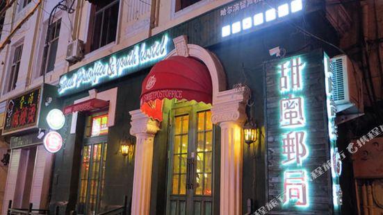 Harbin Sweet postoffice youth hostel