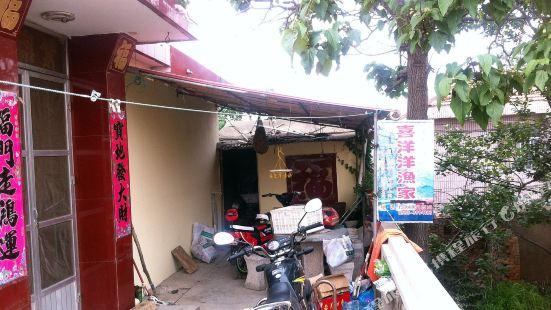 Xiyangyang Fishermen's House