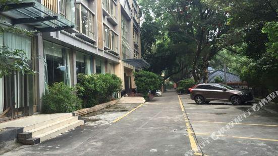 Huizhou Luofu Yixuan Hotel