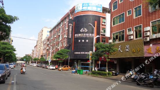 Fort Diamond Boutique Hotel Chain (Jinjiang Anhai)
