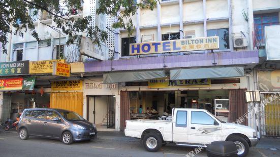 畢爾頓酒店
