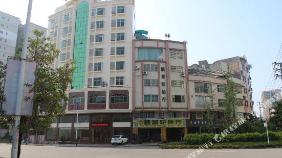 Shancheng Holiday Hotel