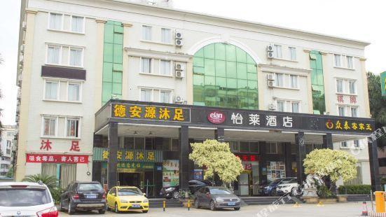 Elan Hotel (Guangzhou Tonghe Metro Station)