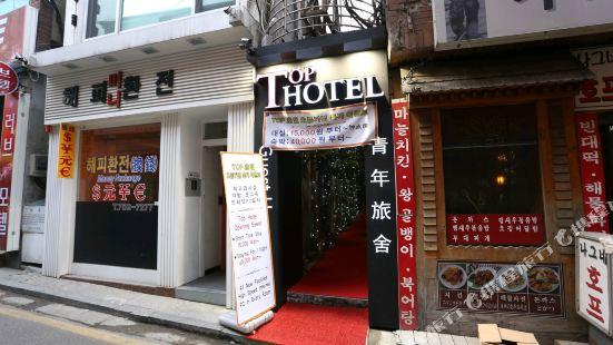 탑 호텔 명동