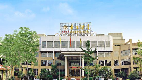 Huasheng Hotel (Chanlin Hot Spring Yashe)