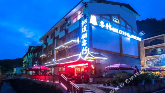 Qifengling Hostel