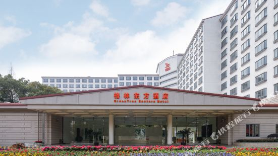 GreenTree Easten Hotel (Shanghai Hongqiao Hub)