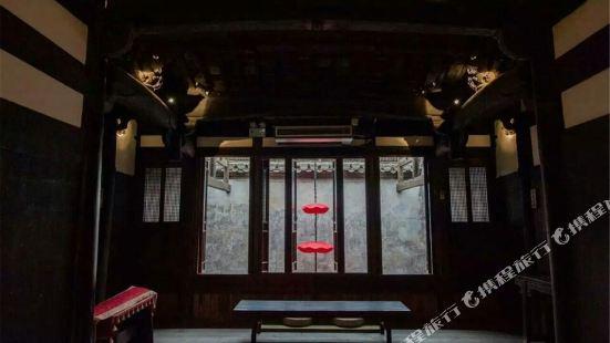 Chengkan Taishoufu Inn