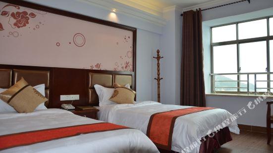 Haiyue Holiday Hotel