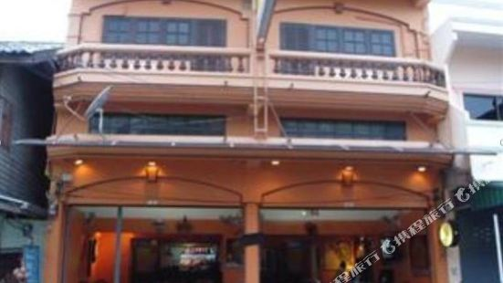 All Nations Guesthouse Huahin