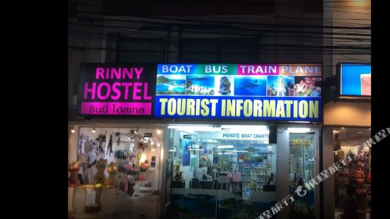 Rinny Hostel Samui