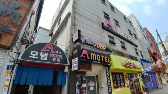 Motel A Seoul