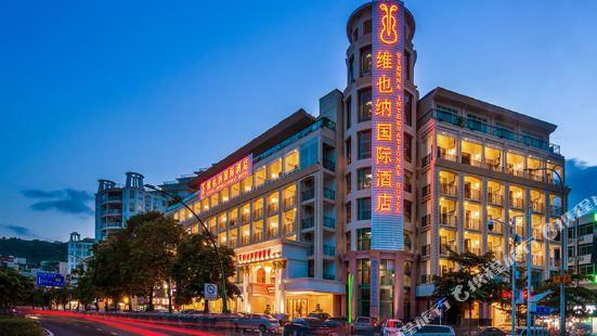 Vienna International Hotel (Shenzhen Dameisha)