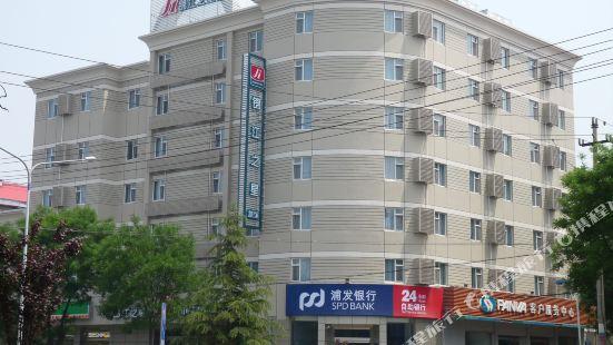 Jinjiang Inn (Yingxiong Shan Road)