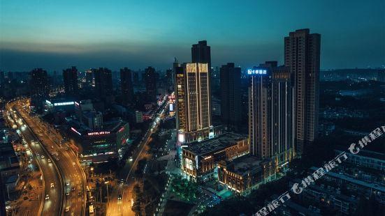 Kamil Hotel (Wuhan Optics Valley Yangjiawan)