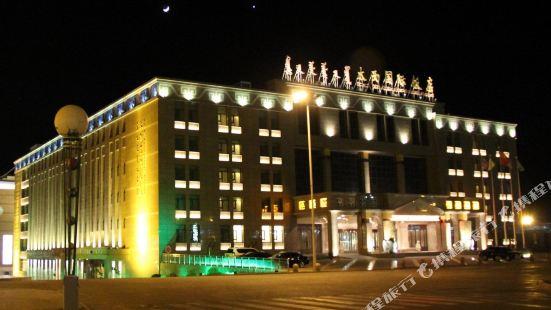 阿拉善左旗太西國際飯店