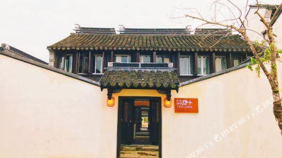 Huanxiang+ Theme Hotel