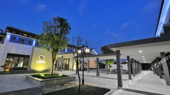 Luyi Resort Hotel