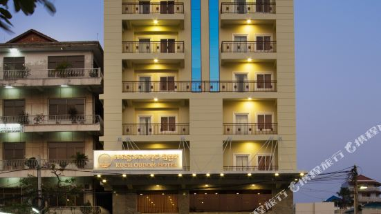 Kuch Oudom Hotel