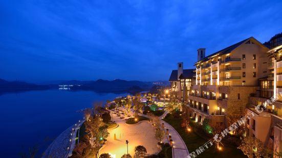 千島湖濱江希爾頓度假酒店
