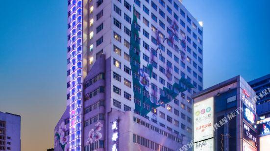 가든 시티 호텔 청두 춘시 타이쿠리 지점