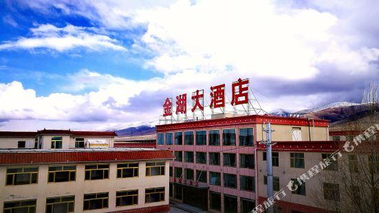 青海湖金湖大酒店