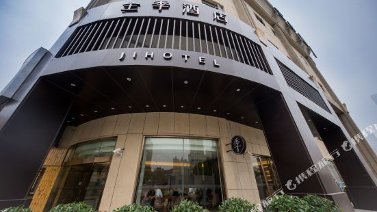 Ji Hotel (Shanghai The Bund Jinling East Road)